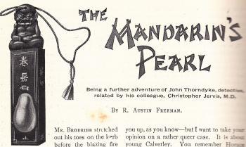 Mandarin's Pearl 1