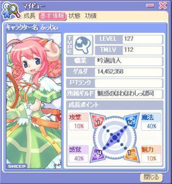 screenshot0020.jpg