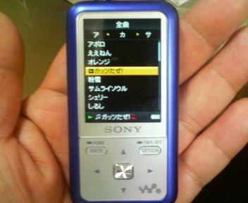200801231220000.jpg