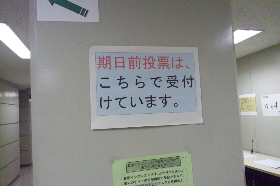 DSC_0284.jpg
