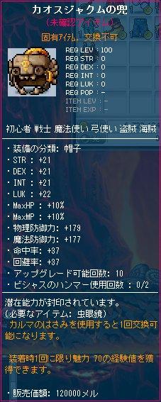1_20120108005100.jpg