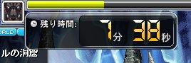 2_20120129192249.jpg