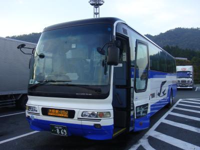 変換 ~ DSC03865