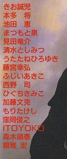 コミックガンバスター 2巻