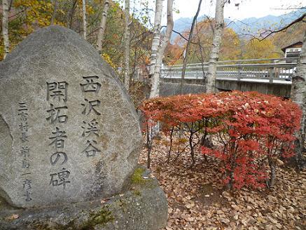 2011_1105戸田別館 0012