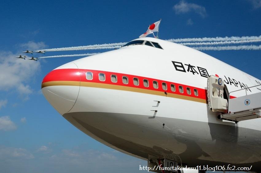 250804千歳基地航空祭 (71)