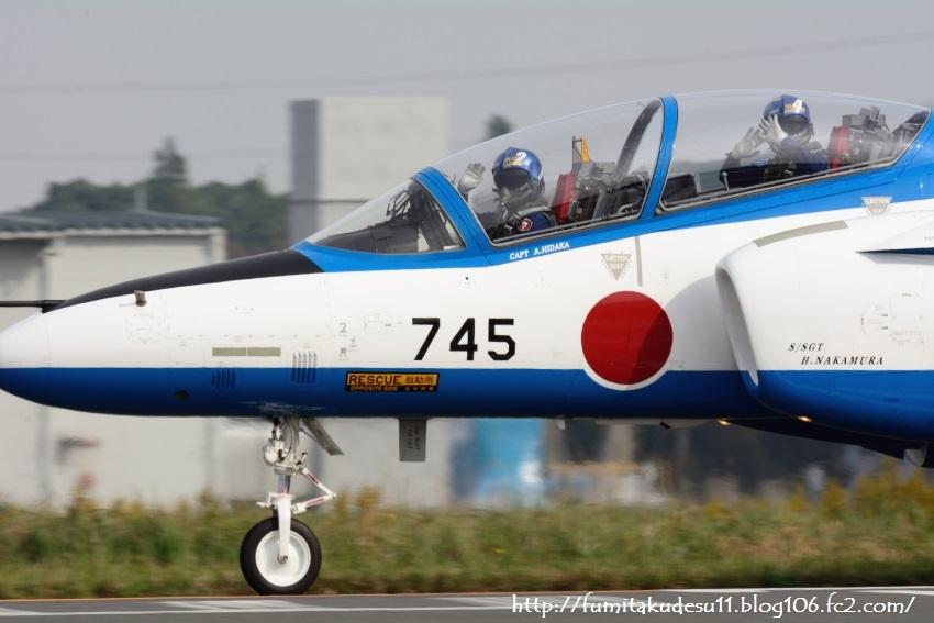 251103入間 (18)