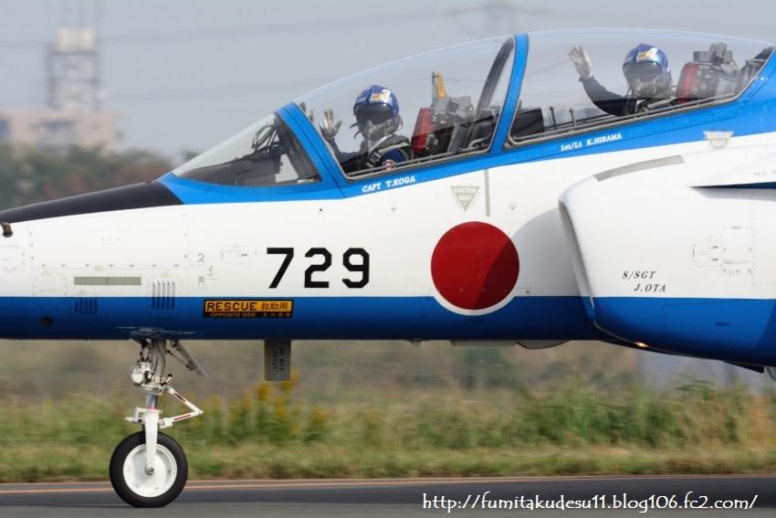 251103入間 (19)