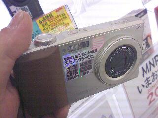 ほとんどカメラ