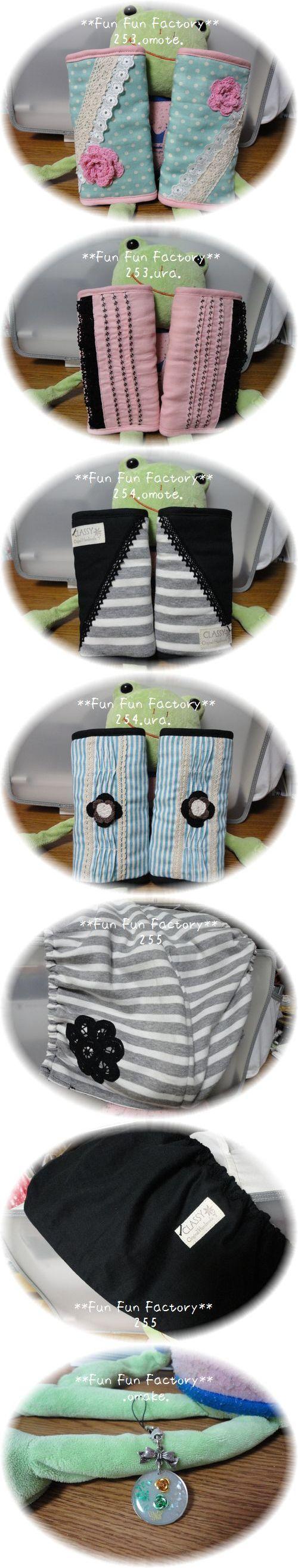 funfun253-255