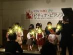 H23和歌山春季ステップ-バス研