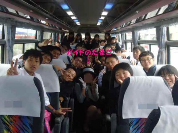 繧ェ繝阪お_convert_20111103100855