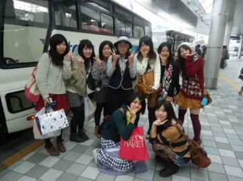 鬆大シオ縺」縺ヲ縺セ縺兩convert_20111103101129