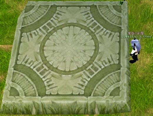 フィア祭壇