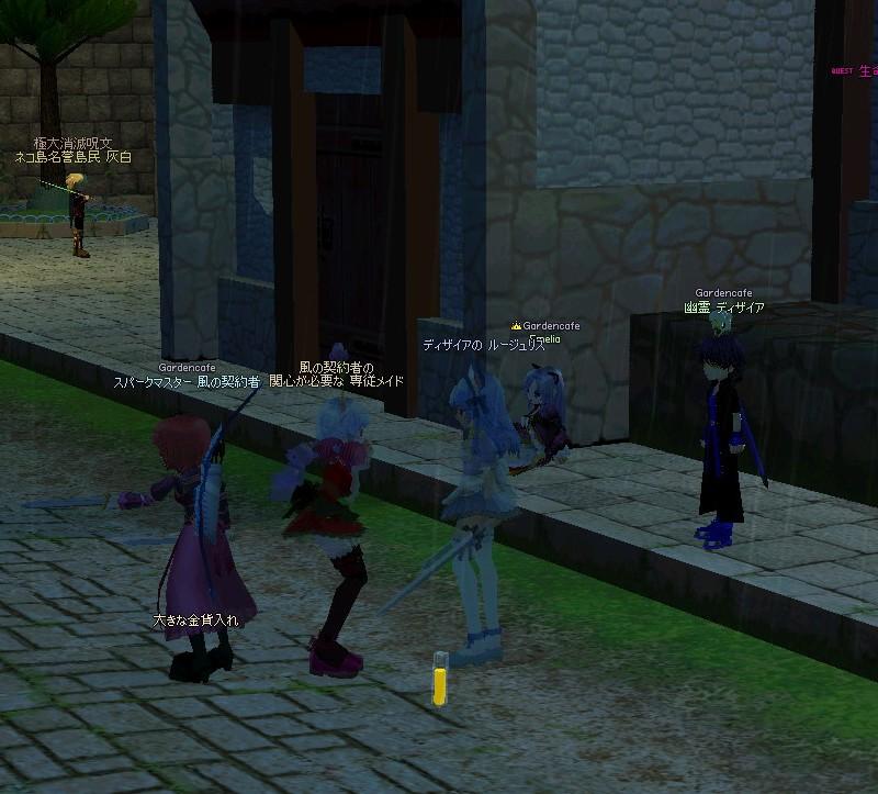 mabinogi_2011_11_19_004.jpg