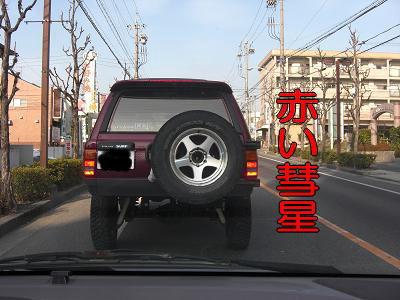 200211-1.jpg