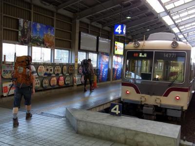 電鉄富山駅にぐんぐん乗込む
