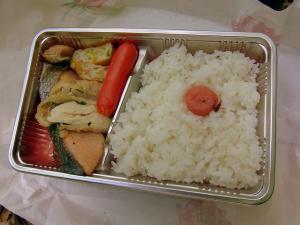 五色ヶ原山荘のお弁当