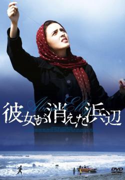 イランのイル映画