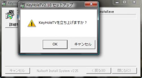 KeyHole_TV_p2p_007.png