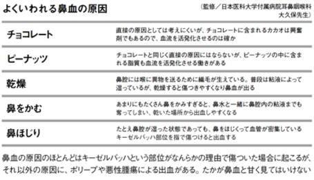 ranking_20070906_13.jpg