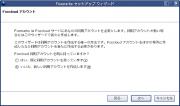 Foxmarks01