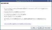 Foxmarks03