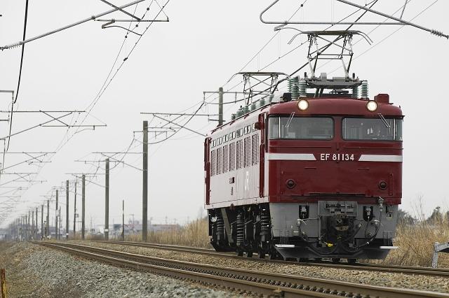 110407-EF81134.jpg