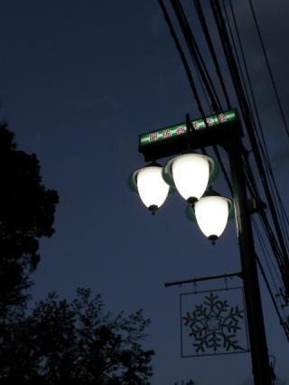 asagaya+040_convert_20110501232855.jpg