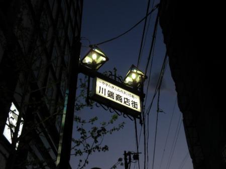 asagaya+049_convert_20110501020323.jpg