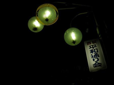 nisiogi+018_convert_20110505135754.jpg