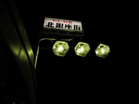 nisiogi+022_convert_20110505090813.jpg