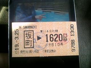 20070329002119.jpg
