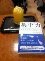 広島 ジュンク堂