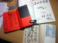 久米さんの著書2