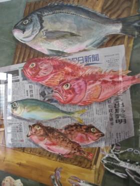 川澤稔子:海の幸