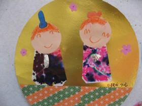 新富幼稚園2
