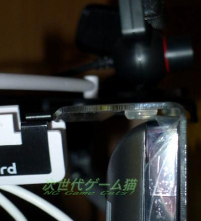 Lボード2と液晶テレビ保護パネルアンチグレア