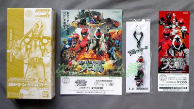 仮面ライダーxスーパー戦隊_スーパーヒーロー大戦前売券とプレミア前売券