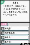 ge_zyou01.jpg
