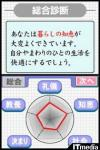 ge_zyou03.jpg