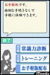 ge_zyou09.jpg