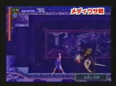 悪魔城ドラキュラX -月下の夜想曲 アナザープレイ 限界タイムアタック!