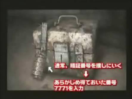 サイレントヒル2 執念の最速クリア!