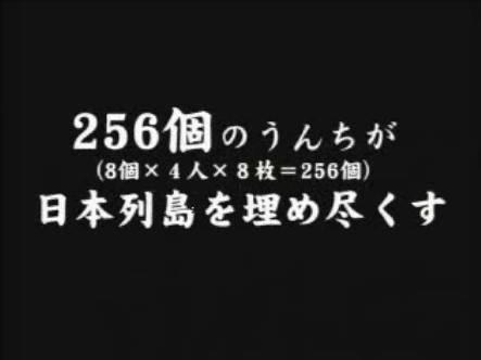 桃太郎電鉄Ⅹ-九州編もあるばい プロジェクトX!?