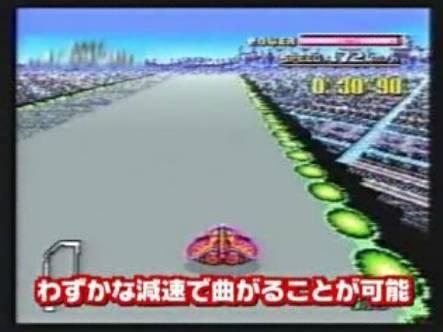 F-ZERO MUTE CITY 奇跡のタイム!