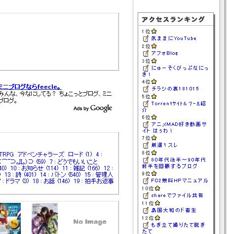 TIKUSYOI.jpg