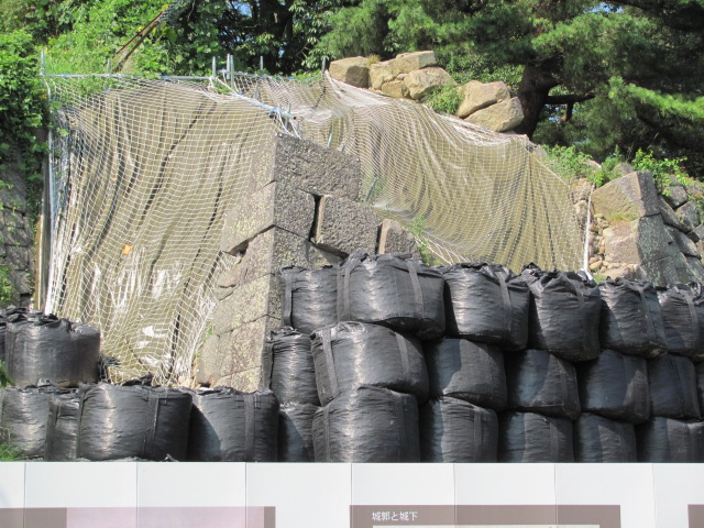 小峰城8月12日2