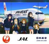 K-ON! with JAL