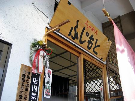 fuji5soto_edited.jpg